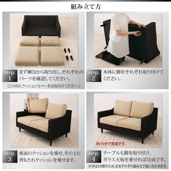 ホテルやサロン、オフィスにも 高級リラクシングアバカソファ Kurabi クラビ ソファ2点&テーブル 3点セット 1P+3P|shiningstore-next|15