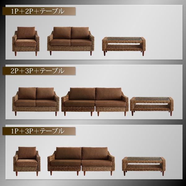 ホテルやサロン、オフィスにも 高級リラクシングアバカソファ Kurabi クラビ ソファ2点&テーブル 3点セット 1P+3P|shiningstore-next|18