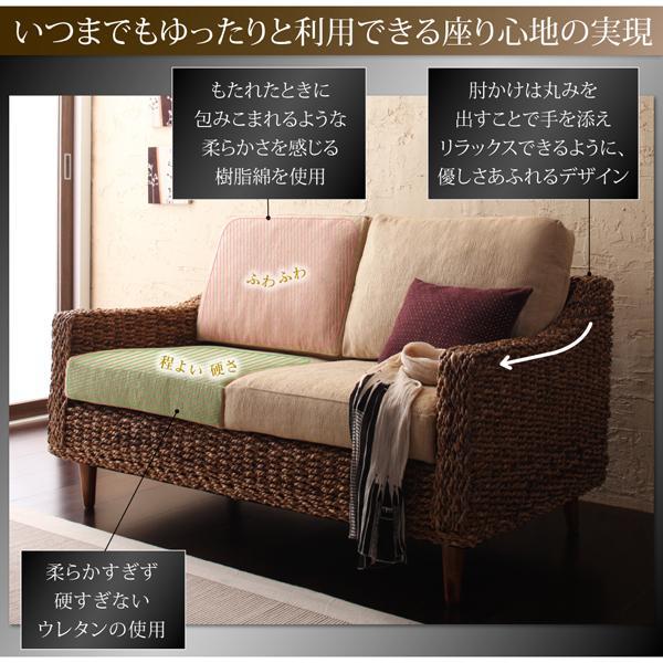 ホテルやサロン、オフィスにも 高級リラクシングアバカソファ Kurabi クラビ ソファ2点&テーブル 3点セット 1P+3P|shiningstore-next|09