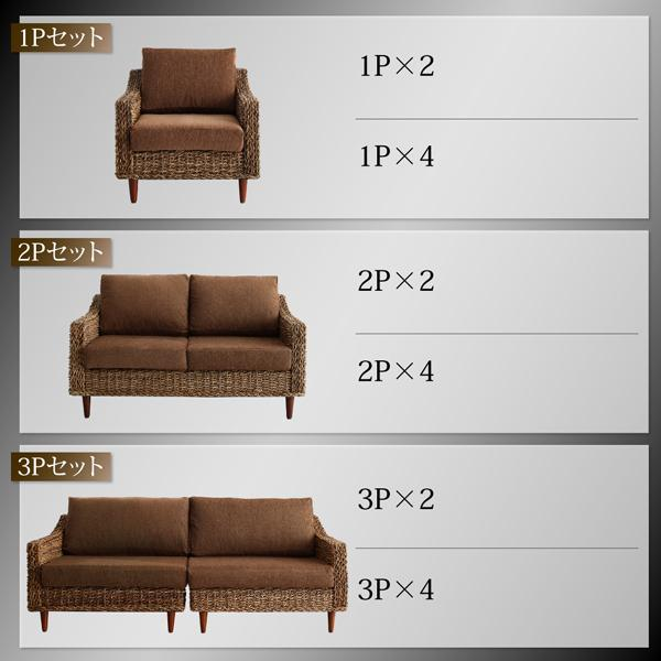 ホテルやサロン、オフィスにも 高級リラクシングアバカソファ Kurabi クラビ ソファ2点セット 2P×2|shiningstore-next|17