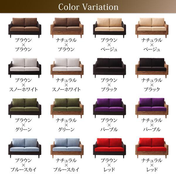 ホテルやサロン、オフィスにも 高級リラクシングアバカソファ Kurabi クラビ ソファ2点セット 2P×2|shiningstore-next|20