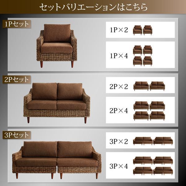 ホテルやサロン、オフィスにも 高級リラクシングアバカソファ Kurabi クラビ ソファ2点セット 3P×2 shiningstore-next 04