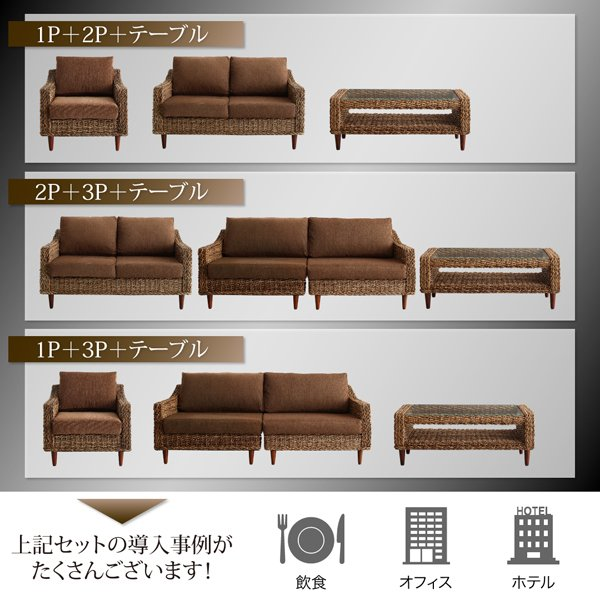 ホテルやサロン、オフィスにも 高級リラクシングアバカソファ Kurabi クラビ ソファ2点セット 3P×2 shiningstore-next 05