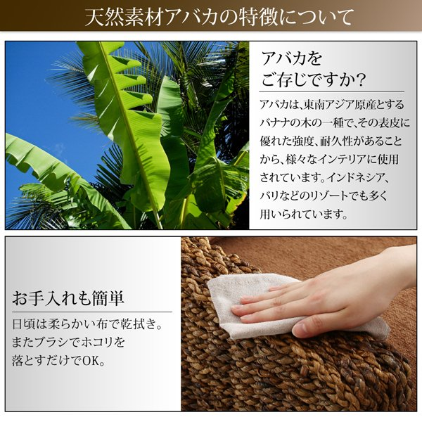 ホテルやサロン、オフィスにも 高級リラクシングアバカソファ Kurabi クラビ ソファ2点セット 3P×2 shiningstore-next 06