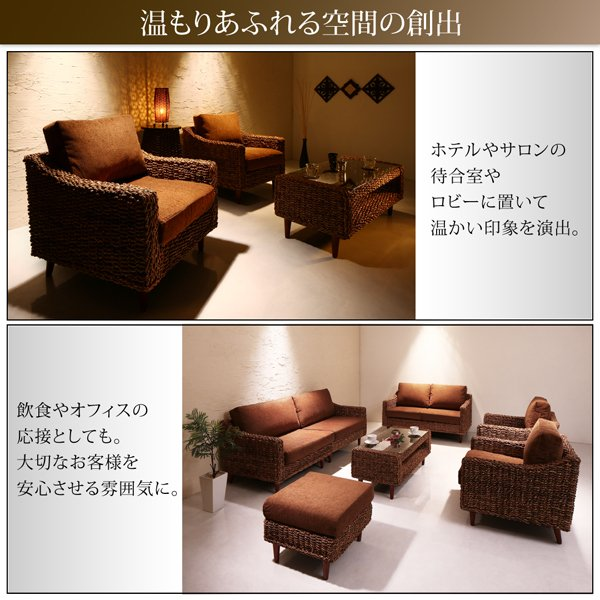 ホテルやサロン、オフィスにも 高級リラクシングアバカソファ Kurabi クラビ ソファ2点セット 3P×2 shiningstore-next 10