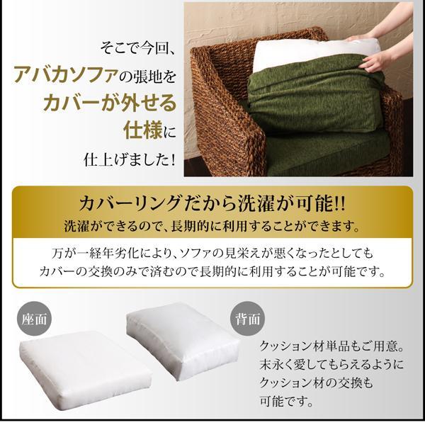 ホテルやサロン、オフィスにも 高級リラクシングアバカソファ Kurabi クラビ ソファ2点セット 1P×2|shiningstore-next|12