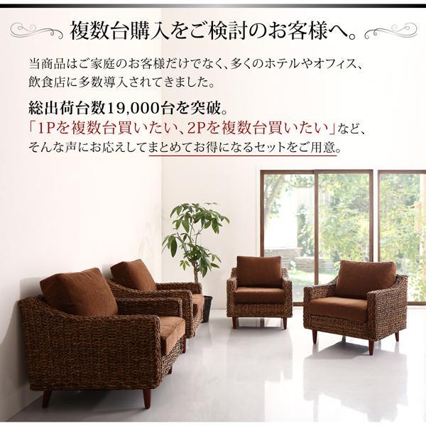 ホテルやサロン、オフィスにも 高級リラクシングアバカソファ Kurabi クラビ ソファ2点セット 1P×2|shiningstore-next|03