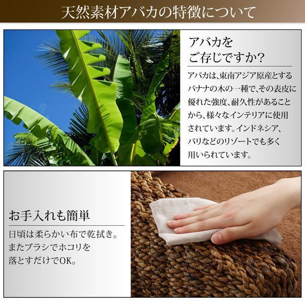 ホテルやサロン、オフィスにも 高級リラクシングアバカソファ Kurabi クラビ ソファ別売りヌードクッション 3P|shiningstore-next|06