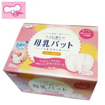 ハクゾウメディカル ママに優しい母乳パット ミルクパット プリーツタイプ  30枚入 3076004|shiningstore
