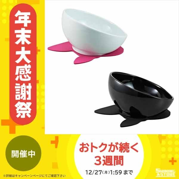 HARIO ハリオ 日本製 有田焼 犬用フードボウル BUHIプレ(フレンチブルドッグ用)|shiningstore