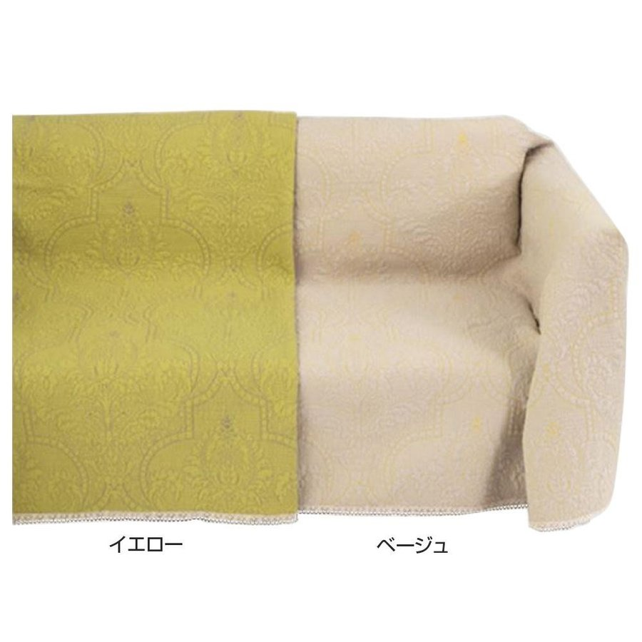 川島織物セルコン selegrance レサックキルト マルチカバー 200×250cm HV1434