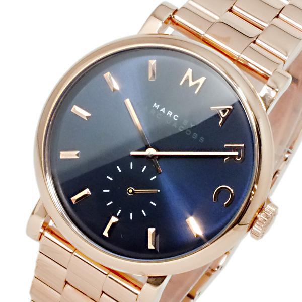 オープニング 大放出セール マークバイ マークジェイコブス ベイカー マークバイ クオーツ レディース 腕時計 MBM3330 MBM3330 腕時計 ネイビー, 汚れバスターズ:f984ef1f --- airmodconsu.dominiotemporario.com