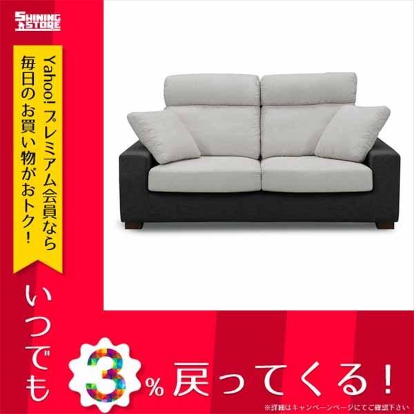 関家具 インテリア ソファ 2.5P サーカス GY/BK 107275 【代引き不可】 ブラック
