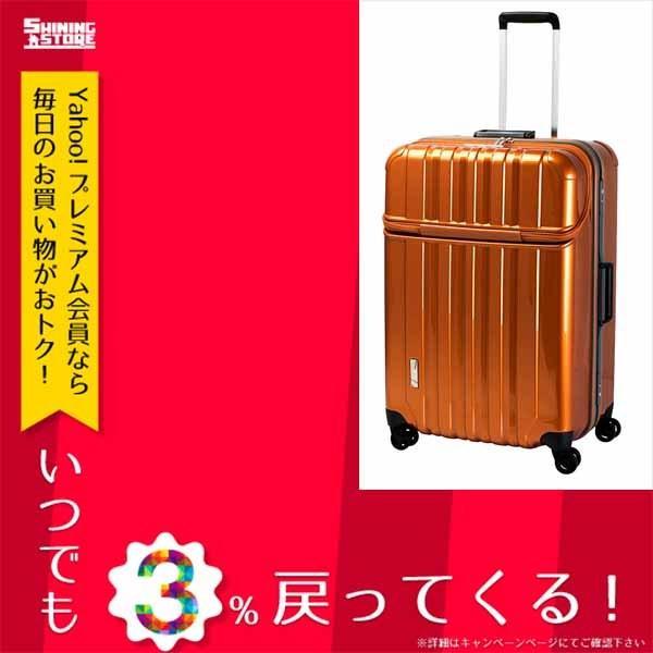 トラベリスト TRAVELIST トップオープン スーツケース 76-20439 トラストップ 100L オレンジ 代引き不可 オレンジ