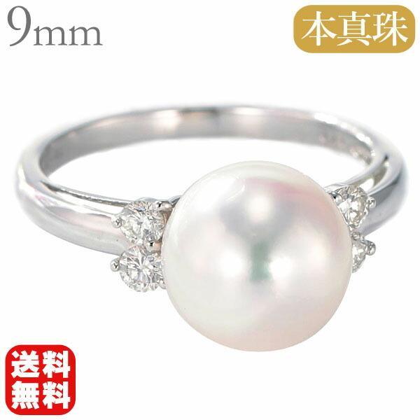 100 %品質保証 指輪 リング オーロラ花珠あこや本真珠 パール 9mm 純プラチナ PT999 ダイヤモンド 鑑別書付き 冠婚葬祭 普段使い, BESSHO aa2b4e08