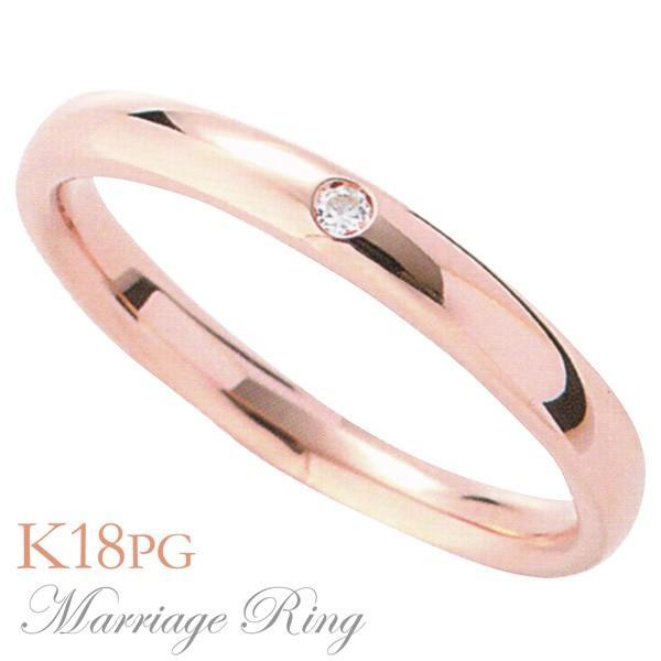 新しいブランド マリッジリング 高品質 K18 結婚指輪 高品質 ダイヤモンド ダイヤモンド K18 ピンクゴールド レディース 1il, アダチク:c52601f2 --- airmodconsu.dominiotemporario.com
