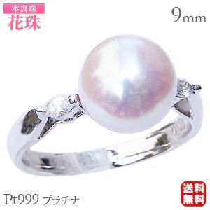 超安い品質 指輪 パールリング 真珠指輪 花珠あこや真珠 大珠9mm 純プラチナ PT999 ダイヤモンド 冠婚葬祭 普段使い, インテリア雑貨通販 koti 3d7ad68a