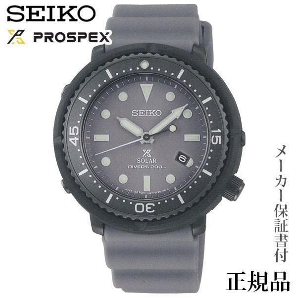 【在庫あり】 SEIKO プロスペックス PROSPEX DIVER SCUBA ダイバースキューバ 正規品 LOWERCASE SEIKO 腕時計 男女兼用 ソーラー アナログ 腕時計 正規品 1年保証書付 STBR023, ホロイズミグン:c2e7c366 --- airmodconsu.dominiotemporario.com