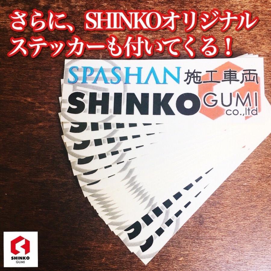 スパシャン2021とアイアンバスター5と水垢バスター2のセット 選べるプレゼント付き 4品|shinkogumi-co-ltd|12