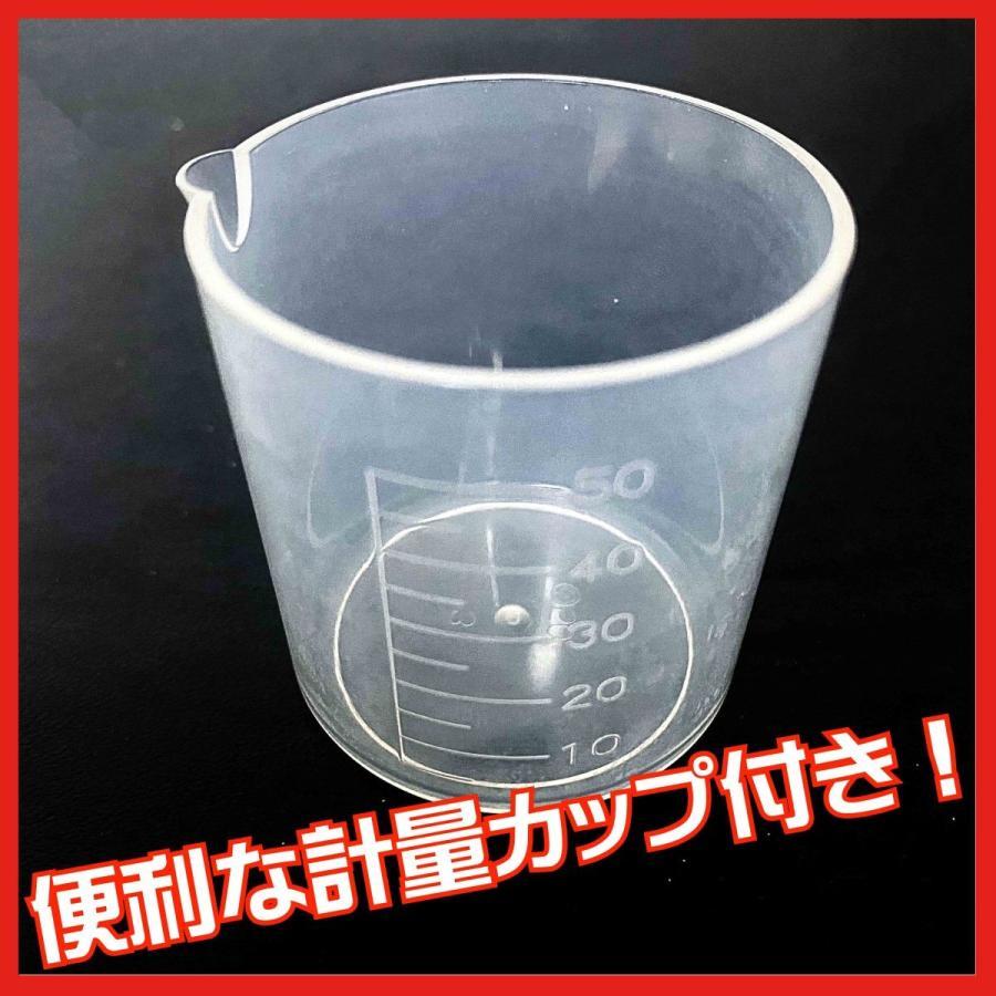 スパシャン2021とアイアンバスター5と水垢バスター2のセット 選べるプレゼント付き 4品|shinkogumi-co-ltd|13
