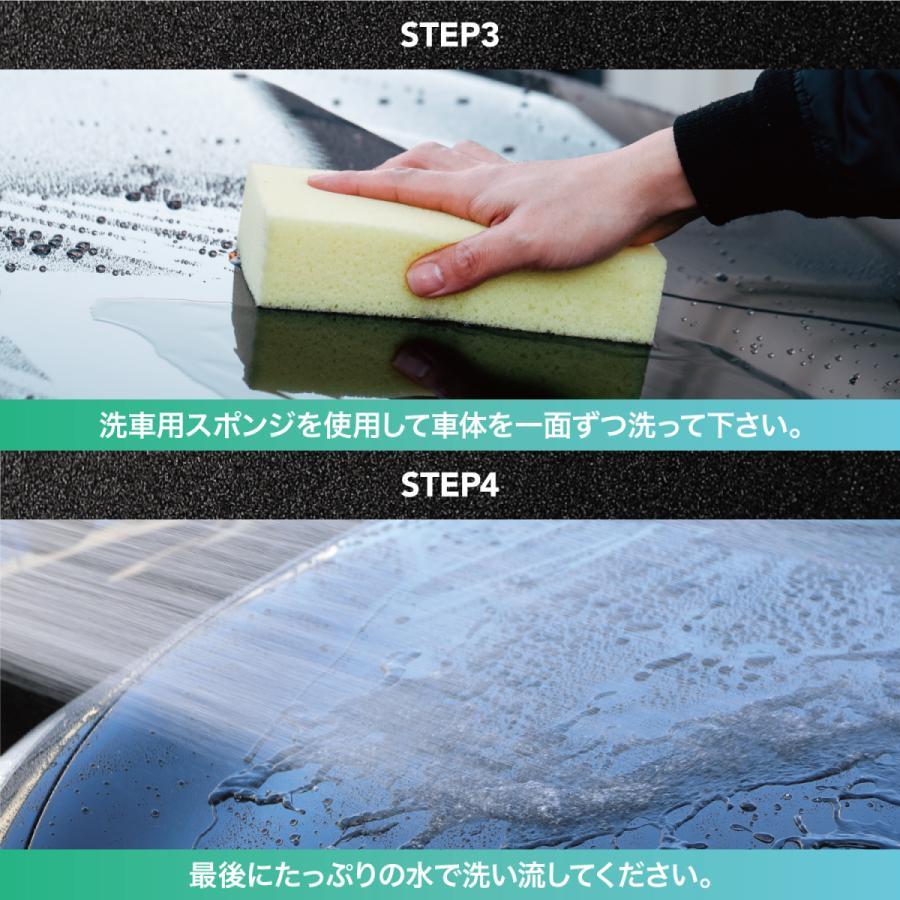 スパシャン2021とアイアンバスター5と水垢バスター2のセット 選べるプレゼント付き 4品|shinkogumi-co-ltd|05