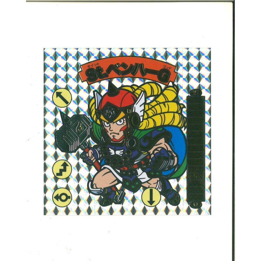 幻の最終抗争 続報 角プリズムドデカシール(金箔・銀箔付)全6種 96mm×96mm|shinoku-store|02