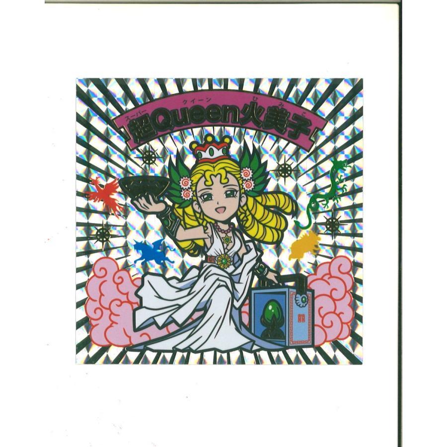幻の最終抗争 続報 角プリズムドデカシール(金箔・銀箔付)全6種 96mm×96mm|shinoku-store|04