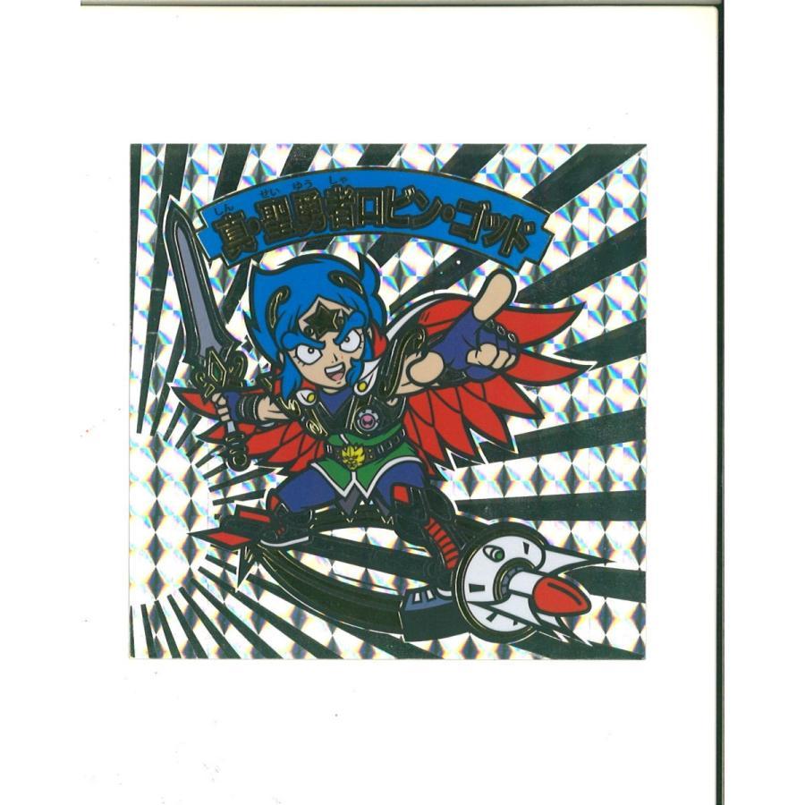 幻の最終抗争 続報 角プリズムドデカシール(金箔・銀箔付)全6種 96mm×96mm|shinoku-store|05