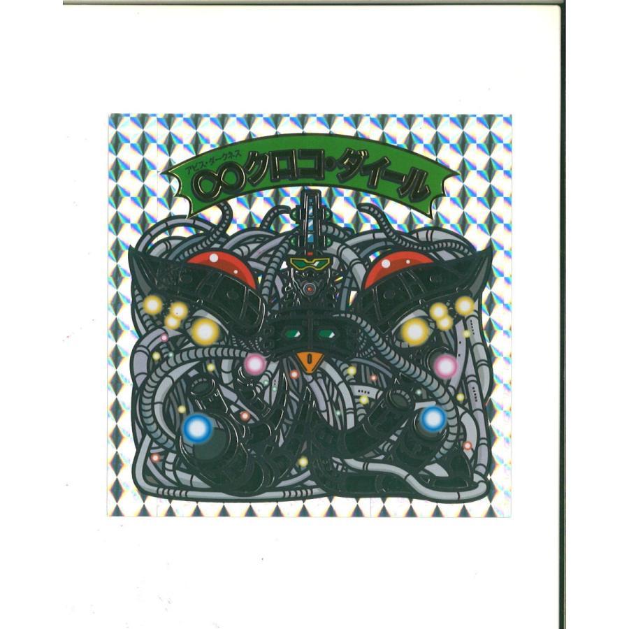幻の最終抗争 続報 角プリズムドデカシール(金箔・銀箔付)全6種 96mm×96mm|shinoku-store|06
