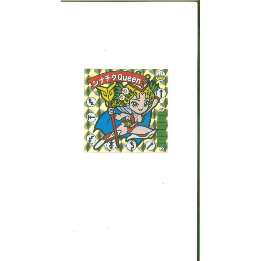 わくわく祭りI シナチクQUEEN(角プリズム)全2種×各1枚 計2枚|shinoku-store