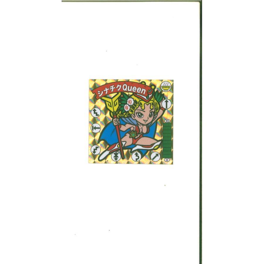 わくわく祭りI シナチクQUEEN(角プリズム)全2種×各1枚 計2枚|shinoku-store|02