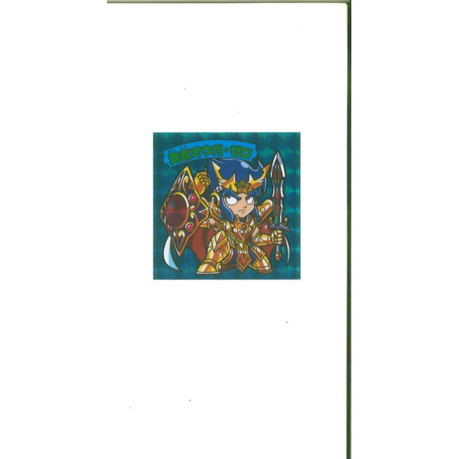 わくわく祭りI 勇者オウガ・ゼロ(角プリズム)全1種|shinoku-store