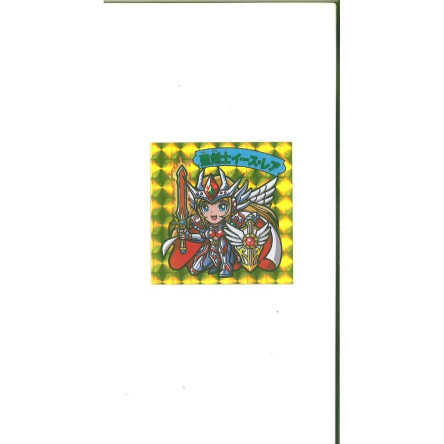 わくわく祭りI 聖剣士イース・レア(角プリズム)全1種 shinoku-store