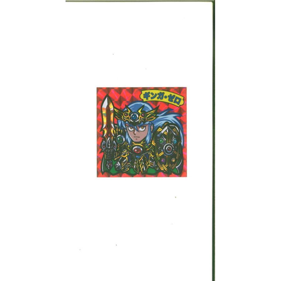 わくわく祭りI ギンガ・ゼロ(角プリズム)全1種 shinoku-store