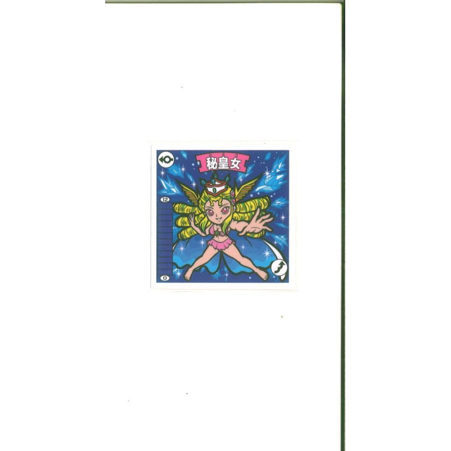 わくわく祭りI 秘皇女/BirthofLife Wシール(紙×角プリ)全1種|shinoku-store|02
