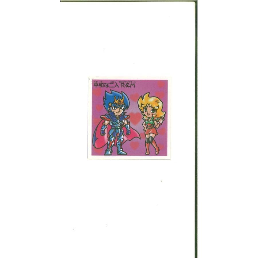 わくわく祭りI 平和な二人 R&M Wシール(紙×角プリ)全1種|shinoku-store