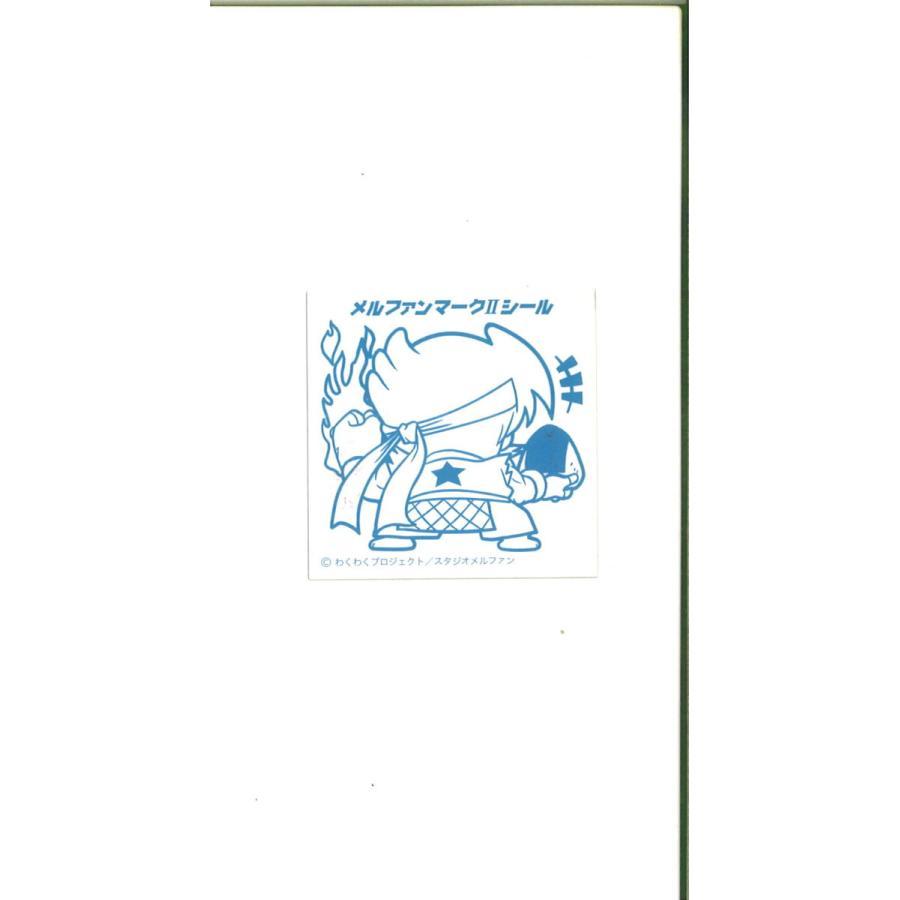 わくわく祭りI 平和な二人 R&M Wシール(紙×角プリ)全1種|shinoku-store|02