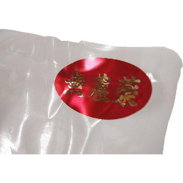 しのざき米店の手作り無農薬米麹1kg|shinozaki-kome|03