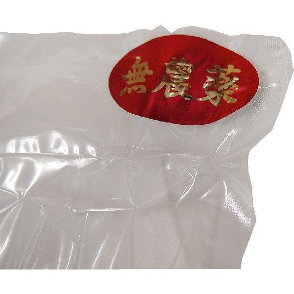 しのざき米店の手作り無農薬玄米麹1kg shinozaki-kome 02