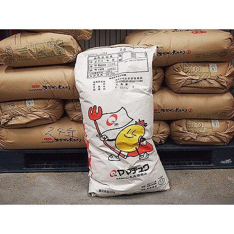 令和2年産 手作り味噌材料 北海道産普通栽培大豆とよまさり 1kg shinozaki-kome 02
