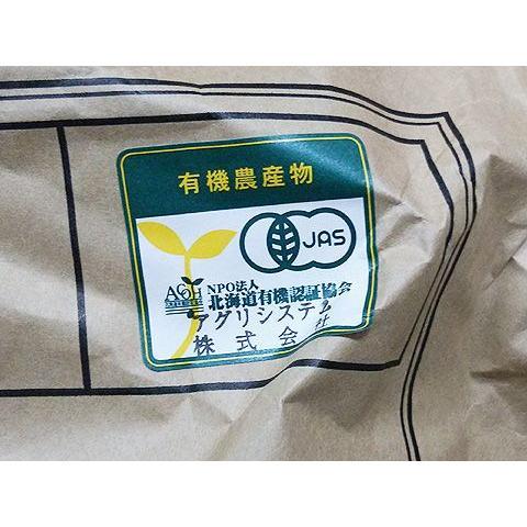 令和1年産 北海道産 無農薬 無化学肥料 JAS有機栽培大豆とよまさり 1kg shinozaki-kome 04