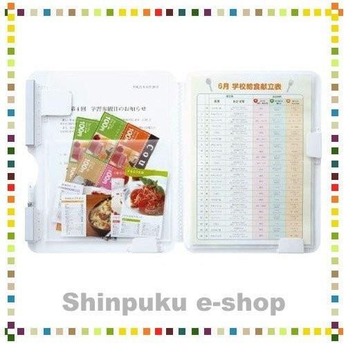 キングジム スキットマン ピタッとファイル 2921シロ  (SP) (ポイント消化)Z|shinpukue-shop|02