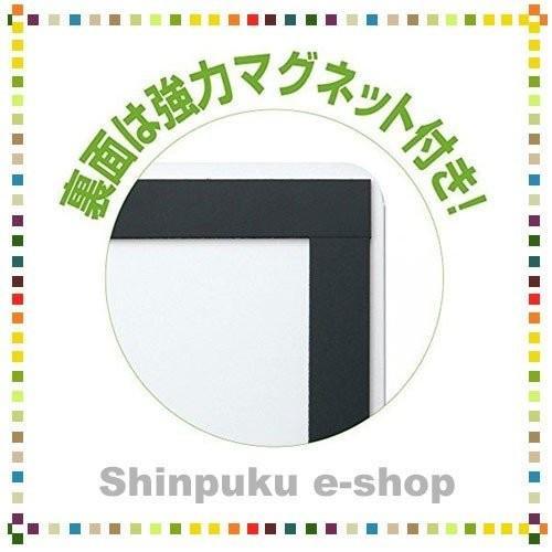 キングジム スキットマン ピタッとファイル 2921シロ  (SP) (ポイント消化)Z|shinpukue-shop|03