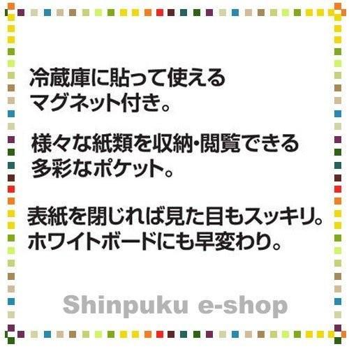 キングジム スキットマン ピタッとファイル 2921シロ  (SP) (ポイント消化)Z|shinpukue-shop|04