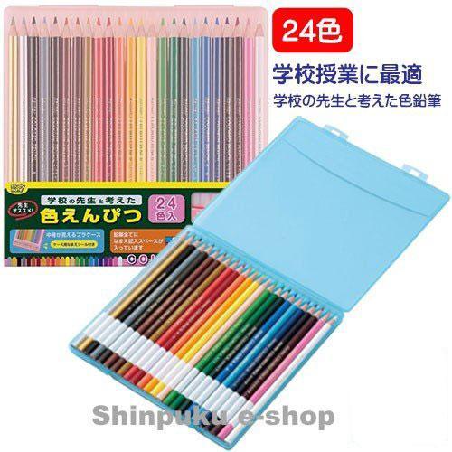 色鉛筆24色 (RE141/RE142) 先生オスス メレイメイ藤井  ( Z)|shinpukue-shop