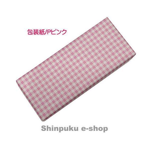 お買い上げ品対象 有料 選べるラッピング選べるリボン (別選択制) shinpukue-shop 02
