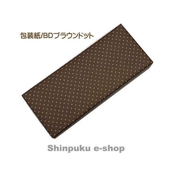 お買い上げ品対象 有料 選べるラッピング選べるリボン (別選択制) shinpukue-shop 04
