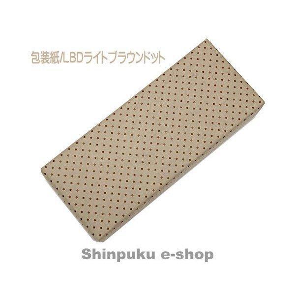 お買い上げ品対象 有料 選べるラッピング選べるリボン (別選択制) shinpukue-shop 05
