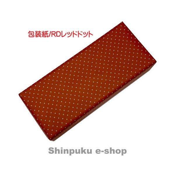 お買い上げ品対象 有料 選べるラッピング選べるリボン (別選択制) shinpukue-shop 06