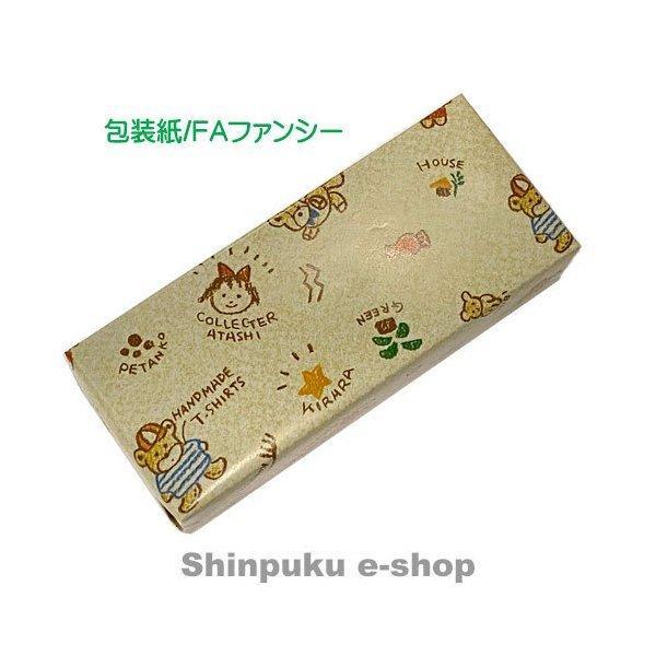 お買い上げ品対象 有料 選べるラッピング選べるリボン (別選択制) shinpukue-shop 08